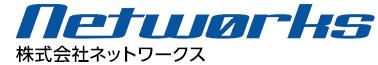 ITオペレーションロゴ